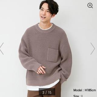 HARE - タグ付き新品未使用 ローゲージワイドフィットクルーネックセーター