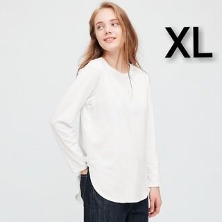 UNIQLO - 完売 UNIQLO コットンロングシャツテールT ホワイト 白 ユニクロU