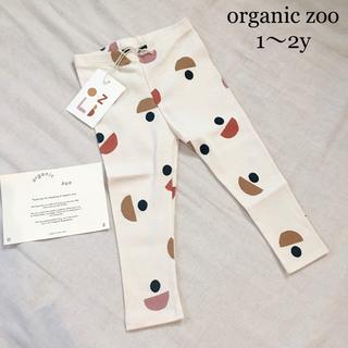 こどもビームス - organic zoo レギンス 1-2y ムーン