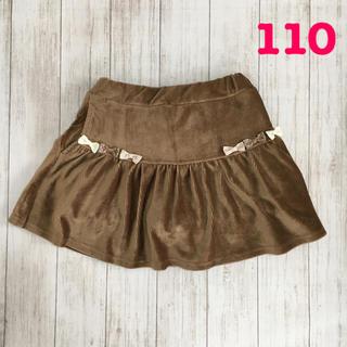 エニィファム(anyFAM)の【美品】anyFAM インナーパンツ付きスカート 110cm (スカート)