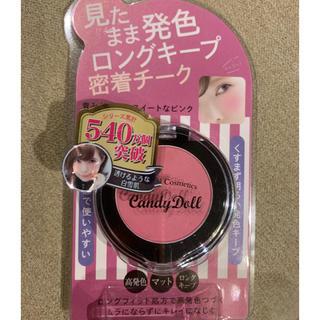 キャンディドール(Candy Doll)のキャンディードール チーク(チーク)