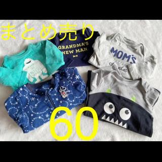 UNIQLO - まとめ売り 秋冬服 60 長袖 ロンパース パジャマ 男の子 ベビーギャップ