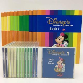 Disney - 2012年購入!メインプログラム 絵本&CD ディズニー英語システム DWE