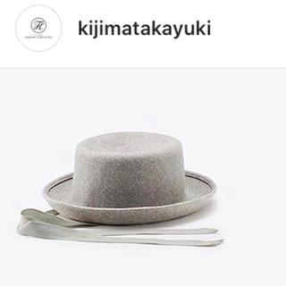 キジマタカユキ 百々千晴コラボ ブルトンリボンハット グレー