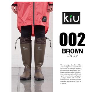 kiu ユニセックス レインブーツ(レインブーツ/長靴)