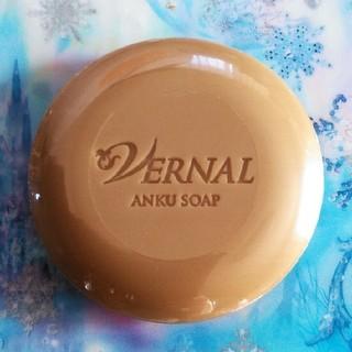 ヴァーナル(VERNAL)のヴァーナル アンクソープ ミニソープ 30g(洗顔料)