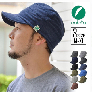 Nakota (ナコタ) ポロメッシュ ワークキャップ 帽子  新品未使用(キャップ)