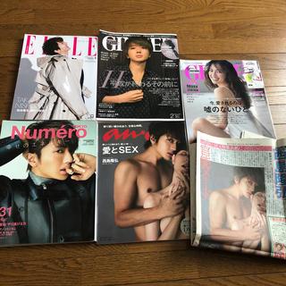 トリプルエー(AAA)の雑誌(ファッション)