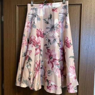 Rirandture - 《11/1まで》花柄スカート