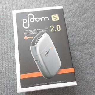 プルームテック(PloomTECH)のプルームS 2.0 アイスシルバー(タバコグッズ)