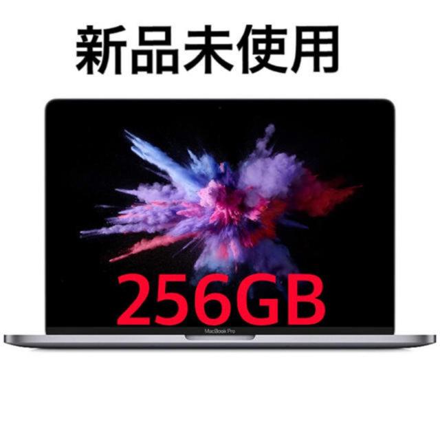 Mac (Apple)(マック)の新品未開封 APPLE MacBook Pro 13インチ MUHP2J/A スマホ/家電/カメラのPC/タブレット(ノートPC)の商品写真