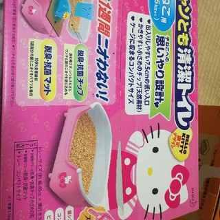 ハローキティ(ハローキティ)のキティのにゃんとも清潔トイレ(猫)