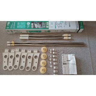 アイリスオーヤマ(アイリスオーヤマ)のアイリスオーヤマ 洗濯物干し SVI-300NR(日用品/生活雑貨)