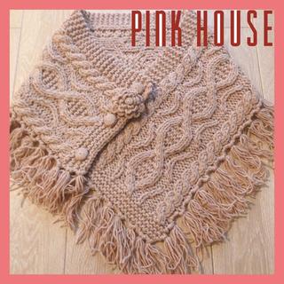 ピンクハウス(PINK HOUSE)の【新品】ピンクハウス ポンチョ ショール マフラー カネコイサオ インゲボルグ(マフラー/ショール)