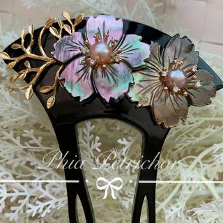 髪飾り 黑蝶貝 かんざしB2010281 バチ型 結婚式 簪 留袖 着物 成人式(ヘアアクセサリー)