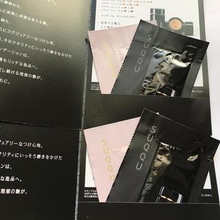 SUQQU - 新発売☆SUQQU スック☆ファンデーション サンプル
