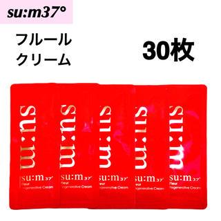 スム(su:m37°)の30枚 スム  フルール リジェネレイティブ クリーム フェイスクリーム(フェイスクリーム)