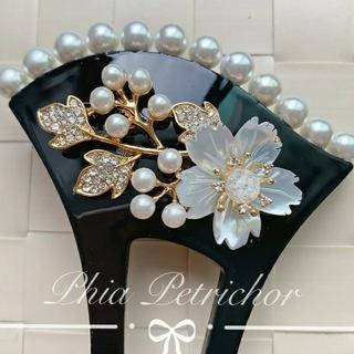 かんざし 白蝶貝 W2010281バチ型 結婚式 パール 簪 留袖 着物 成人式(和装小物)