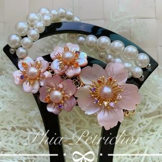 かんざし ピンク貝 バチ型 P2010261パール簪 留袖 着物 卒業式 成人式(ヘアアクセサリー)