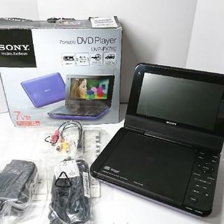 ソニー(SONY)のSONY ポータブルDVDプレーヤー DVP-FX780(DVDプレーヤー)