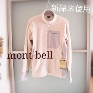 モンベル(mont bell)の新品 mont-bell モンベルクリマエアジャケットフリース レディースL(登山用品)