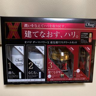 Obagi - オバジダーマパワーX  最先端リフトクリームセット