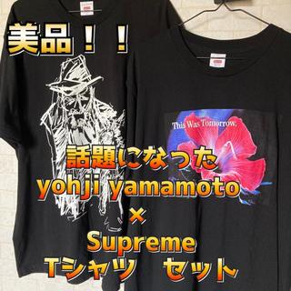 Supreme - 美品 Supreme ヨージヤマモト カットソー 2着 セット Lサイズ