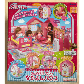 パイロット(PILOT)の女の子 おもちゃ メルちゃんとメルちゃんのおうちセットです。(ぬいぐるみ/人形)