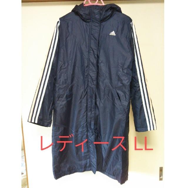 adidas(アディダス)のベンチコート レディース  XL レディースのジャケット/アウター(ロングコート)の商品写真