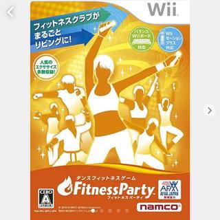 ウィー(Wii)のWii Fitness Party フィットネスパーティ Wii(家庭用ゲームソフト)