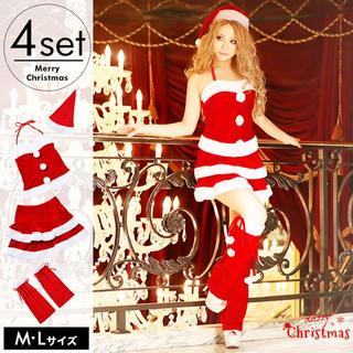デイジーストア(dazzy store)のRII様専用 クリスマス サンタ コスプレ セット(コスプレ)