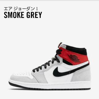 NIKE - AIR JORDAN 1 RETRO HIGH OG SMOKE GREY 27