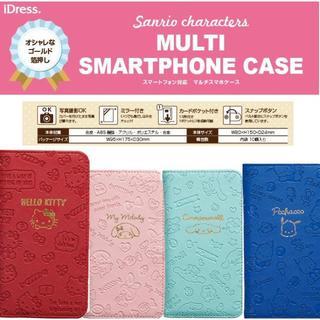 サンリオ(サンリオ)のサンリオフリーサイズスマホカバー手帳型ケースキティポチャッコマイメロ(iPhoneケース)