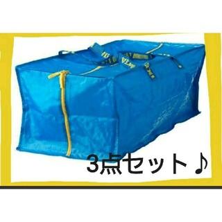 イケア(IKEA)のイケア♥️新品♥️IKEA KLAMBY クラムビー バッグ, ホワイト  4枚(エコバッグ)