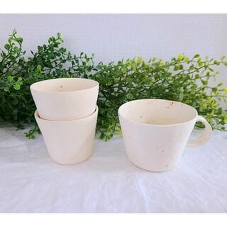 九州の作家/水谷智美作 生成カップ類4点⭐️陶器市購入