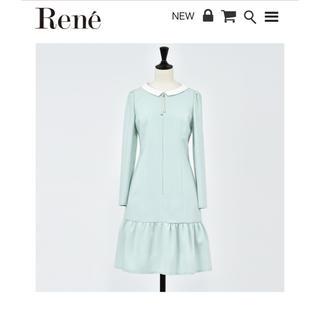 René - ルネ 定価6.2万円 タグ付き ワンピース