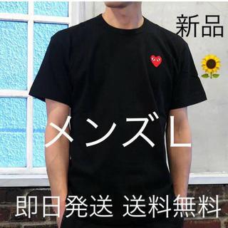 COMME des GARCONS - 即日発送 Lサイズ プレイコムデギャルソン メンズ Tシャツ ブラック レッド