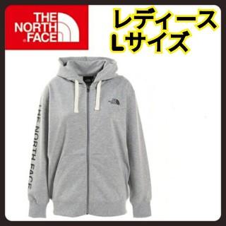 THE NORTH FACE - ノースフェイス スウェット フルジップ フーディ パーカー ミックスグレー