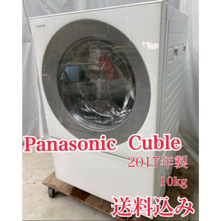 Panasonic - Panasonic NA-VS1100L-S ドラム式洗濯機 キューブル