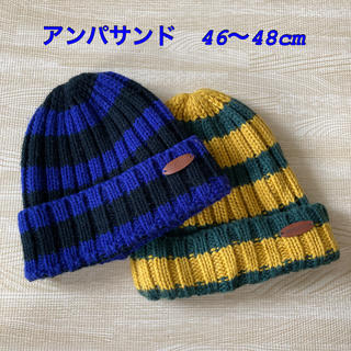 ampersand - アンパサンド 46〜48cm ニット帽 ベビー キッズ