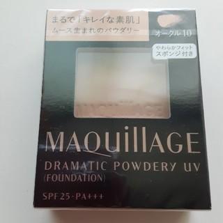 MAQuillAGE - マキアージュドラマティックパウダリーUVオークル10