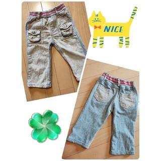 ニシマツヤ(西松屋)の西松屋 コーデュロイ 綿 パンツ ツートンカラー 80(パンツ)