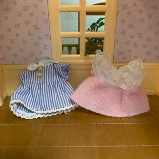 EPOCH - シルバニアファミリー 女の子の服