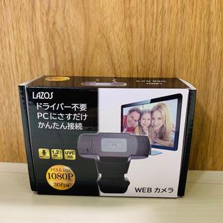 Webカメラ RAZOS