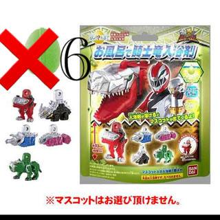 バンダイ(BANDAI)の入浴剤 バスボム 騎士龍 リュウソウジャー 6個(お風呂のおもちゃ)