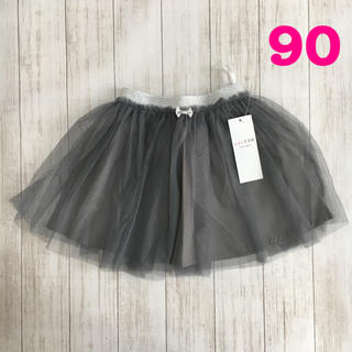 エニィファム(anyFAM)の【タグ付新品】anyFAM チュールスカート 90cm (スカート)