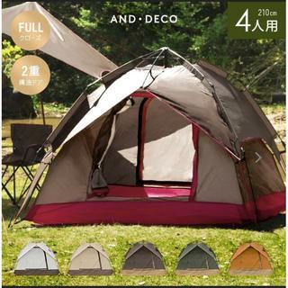 テント ワンタッチテント 送料無料 ビーチテント UVカット 4人用 軽量(テント/タープ)