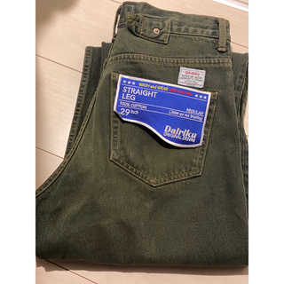 DAIRIKU Wash N' WEAR Damage Denim Pants
