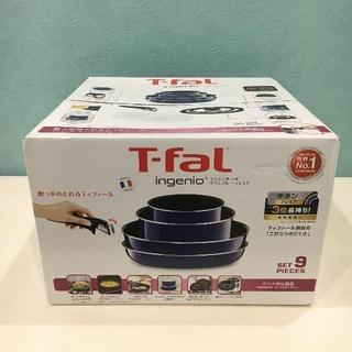 T-fal - 入荷!!インジニオ・ネオ グランブルー プレミア セット9 L61491 ①