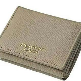 ドゥーズィエムクラス(DEUXIEME CLASSE)のBAILA2020年4月号付録 ドゥーズィエム クラス 上品グレージュミニ財布(財布)